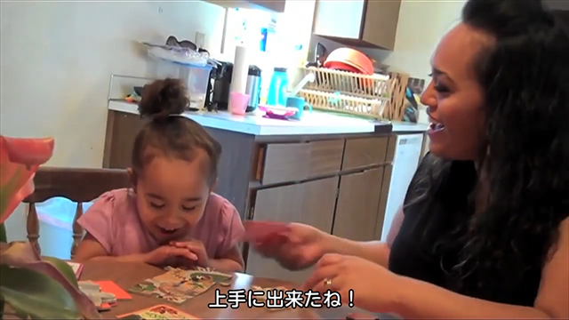 FIND: Using Science to Coach Caregivers <br>FIND(見つける):親を教育するための科学